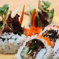 photo of nama sushi bar- brentwood restaurant