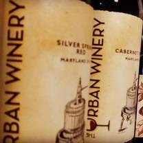 the urban wineryのプロフィール画像