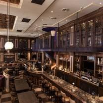 photo of mckinney roe restaurant