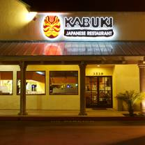 photo of kabuki japanese restaurant - pasadena restaurant