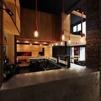 photo of onoir restaurant