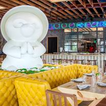 photo of tanuki restaurant