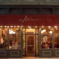 photo of alexander's - roanoke restaurant