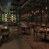 photo of the boardroom restaurant