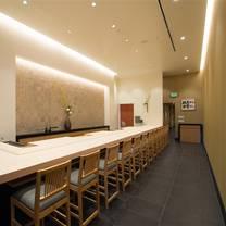 photo of sushi ginza onodera- la restaurant