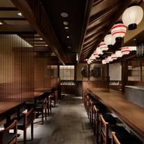 肉匠の牛たん たん之助酒場 六本木グランドプラザ店のプロフィール画像