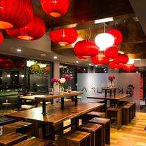 photo of kizuna restaurant
