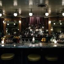 photo of the cloak restaurant