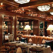 photo of the polo bar restaurant