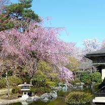 photo of showa-no-mori kurumaya  - forest inn showakan restaurant