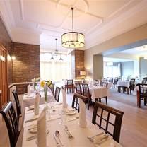 photo of st mary's hall hotel restaurant