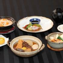 京和田 - 神戸ポートピアホテルのプロフィール画像
