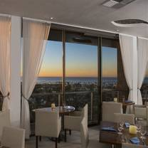 photo of cusp dining & drinks restaurant