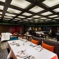 photo of the pagoda chinese restaurant restaurant