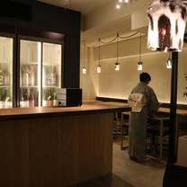 sake scene ますふくのプロフィール画像