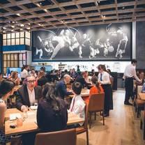 photo of gayeon restaurant