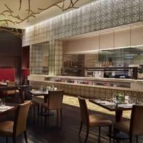 photo of sofia - the ritz-carlton sanya restaurant