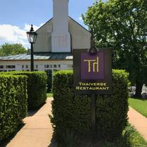 photo of thaiverse middleburg restaurant
