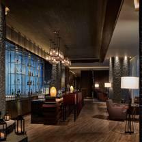 photo of flair - the ritz carlton hotel haikou restaurant