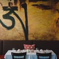 photo of embassy xo restaurant