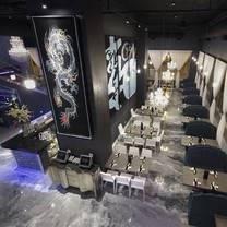 photo of shakou libertyville restaurant