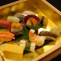 photo of sushi gakyu restaurant