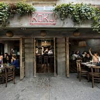 photo of koku restaurant