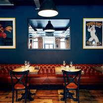 photo of the button factory restaurant
