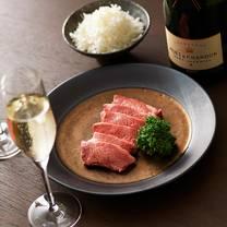 photo of toraji hana kawaguchi restaurant