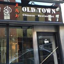photo of old town chinese restaurant