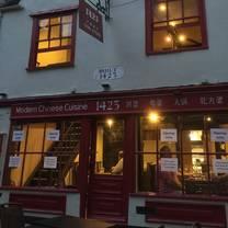 photo of 1423 china kitchen restaurant