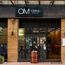 photo of om tapas restaurant