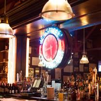 photo of 42nd street oyster bar restaurant