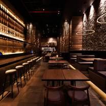 foto von wokuni restaurant