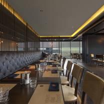 photo of cook & brew - the westin singapore restaurant