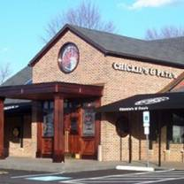 photo of chickie's & pete's - bordentown restaurant