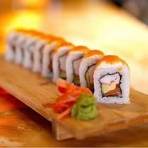 foto de restaurante katsura