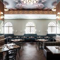 foto von gibson restaurant
