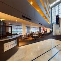 redsalt restaurant - canberraのプロフィール画像