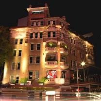 photo of kings cross hotel restaurant