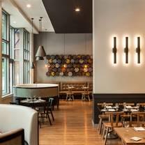 photo of amuse restaurant