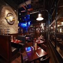 photo of rusty bucket - hilliard restaurant