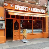 foto von mt. everest of kathmandu restaurant