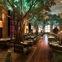 photo of the garden at the four seasons restaurant