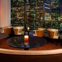 photo of bonavista revolving lounge at the westin bonaventure hotel restaurant