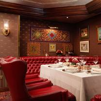 photo of the curry room restaurant