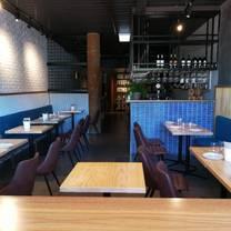 photo of paddock & vine restaurant