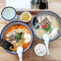 photo of chibiscus ramen restaurant