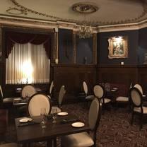 photo of flanagan's steakhouse restaurant