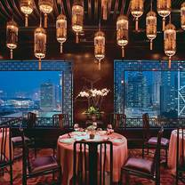 photo of man wah - mandarin oriental hong kong restaurant